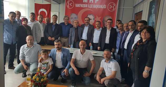 AK PARTİ'DEN MHP'YE BAYRAM ZİYARETİ